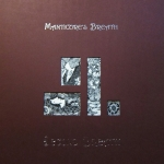 "Manticore´s Breath ""Second Breath"" CD"