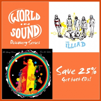CD-Bundle #1: Living Room & The Illiad